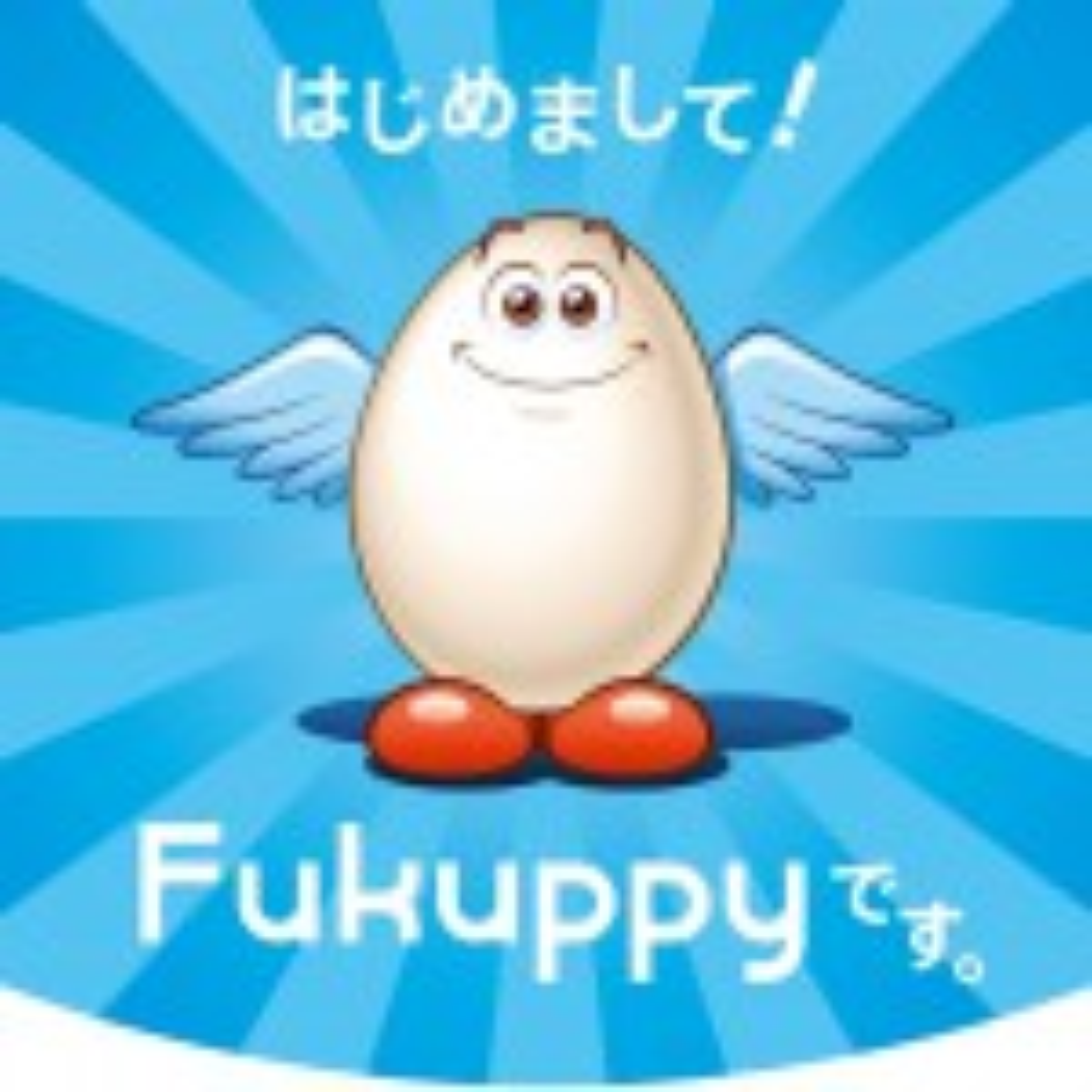 "Japanese freezer manufacturer introduces ""Fukuppy"""