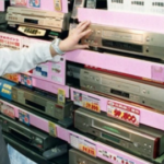 Japanese electronics firm pulls plug on world's last video recorder