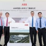 ABB begins work on future robotics factory