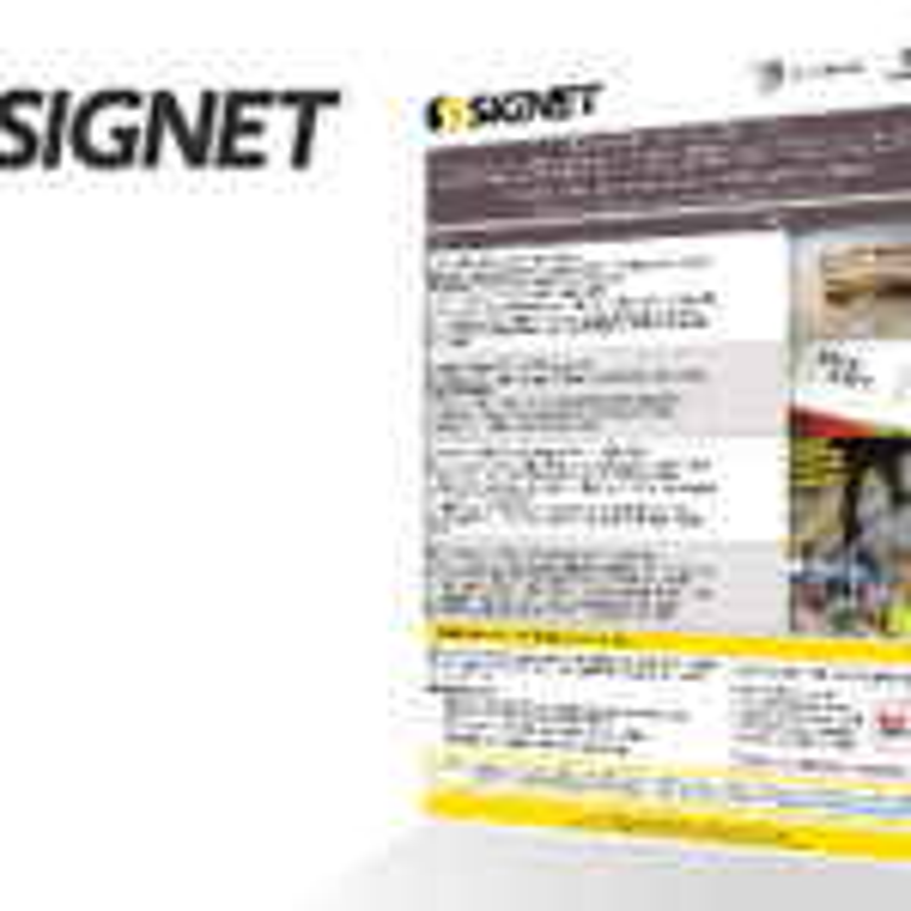 Essential Safety Improvements Checklist